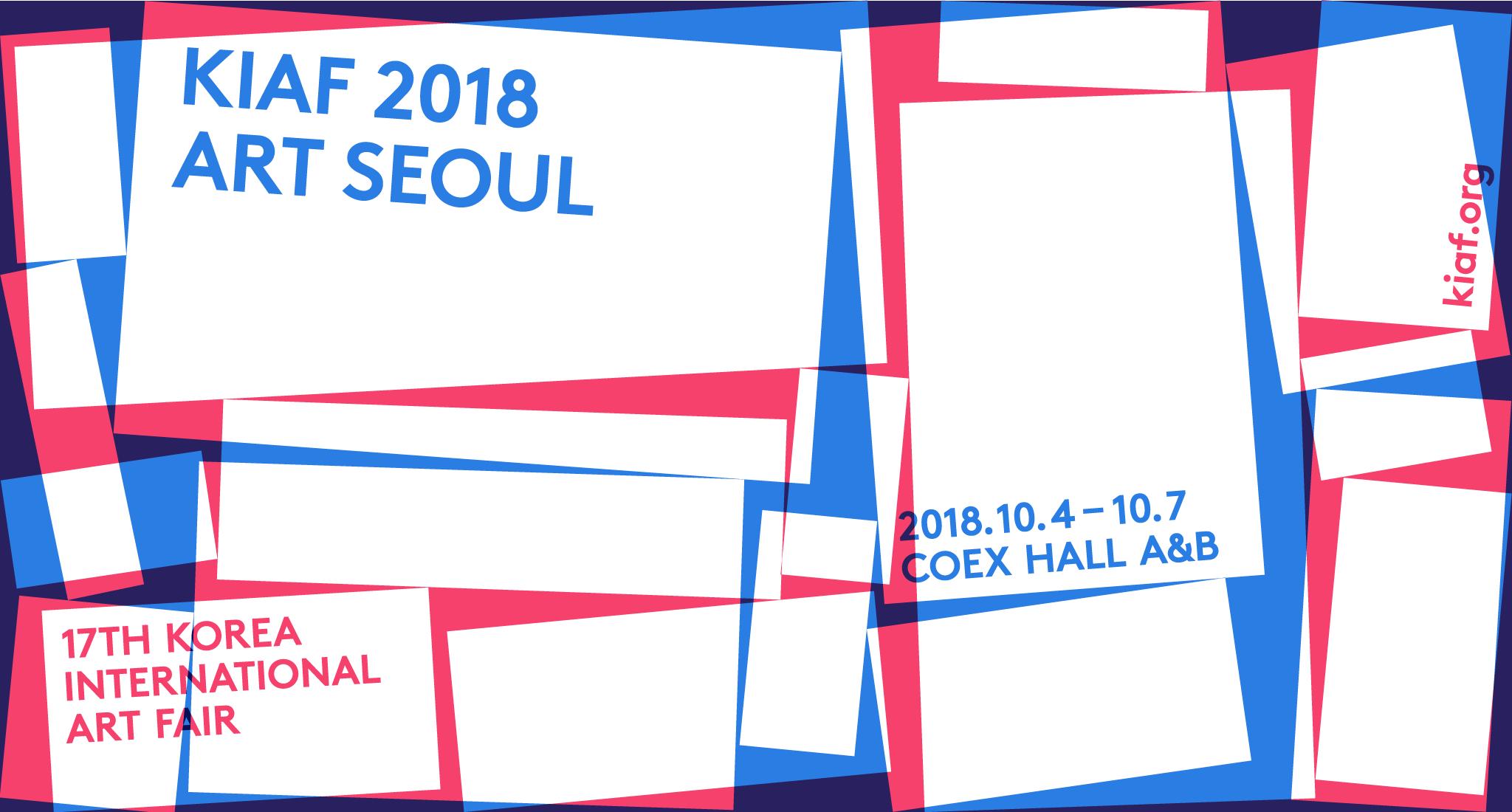 1_KIAF ART SEOUL_2018.png